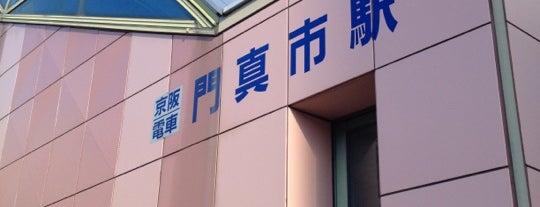Keihan Kadomashi Station (KH13) is one of 京阪.