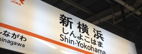 東海道新幹線 新横浜駅 is one of Fave Japanese Places.
