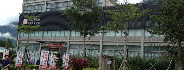 花蓮 地耕味 is one of My Taiwan.