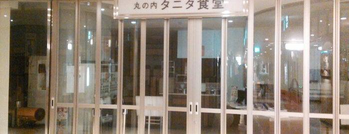 丸の内タニタ食堂 is one of TO-DO 食事.