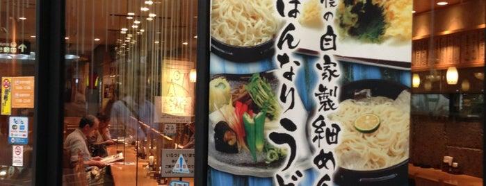 麺処 あしかり is one of カフェなど.