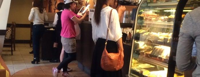 Starbucks Coffee 摂津本山岡本ビル店 is one of スターバックス.