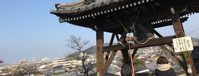 Gosho-ji is one of 四国八十八ヶ所霊場 88 temples in Shikoku.