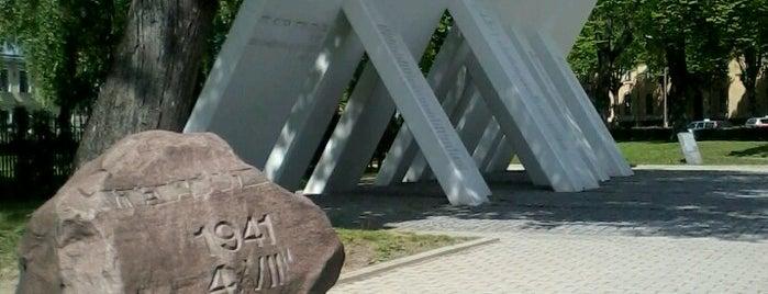 Piemineklis Žanim Lipkem is one of Monuments and Sculptures of Riga.