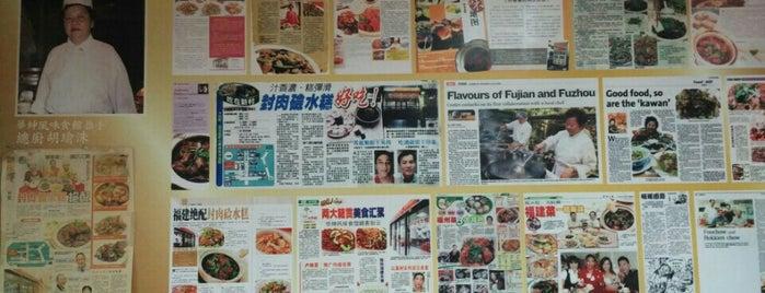 Restaurant Hua Xing 华绅风味食馆 is one of Selangor.