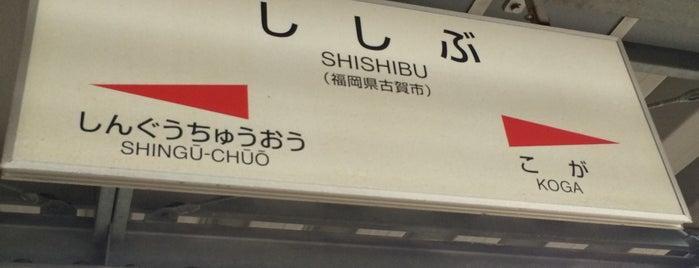ししぶ駅 (Shishibu Sta.) is one of JR.