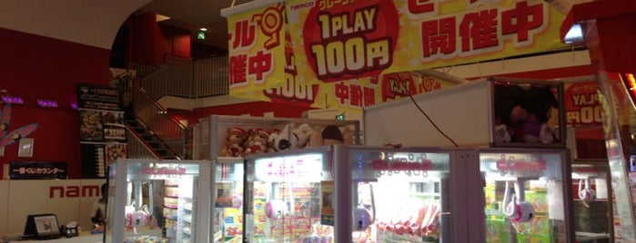 namco 三宮店 is one of 関西のゲームセンター.