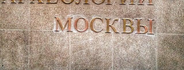 Музей Археологии Москвы is one of moscow museums.