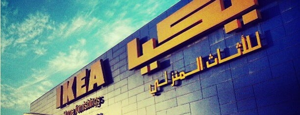 IKEA is one of All-time favorites in Kuwait.