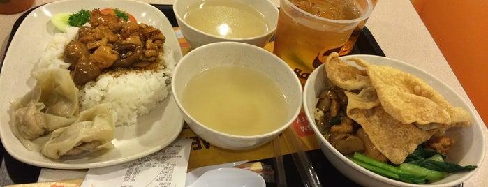 Bakmi GM is one of Tempat Makan Enak.