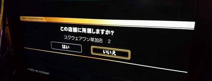 スクウェアワン 草加店 is one of beatmania IIDX 設置店舗.