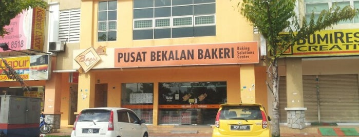 Bagus Baking Solutions Center is one of Mah Shizzle.