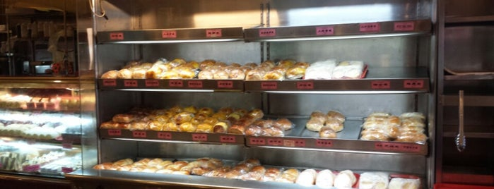 White Swan Bakery is one of Baker's Dozen - New York Venues.