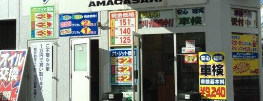 大正石油 ルート43尼崎SS is one of 兵庫県阪神地方南部のガソリンスタンド.