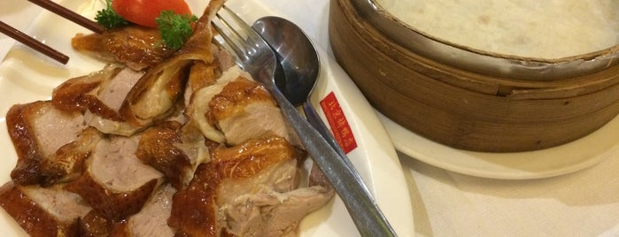 Da Hu Peking Duck is one of The Melbourne Food Tour.