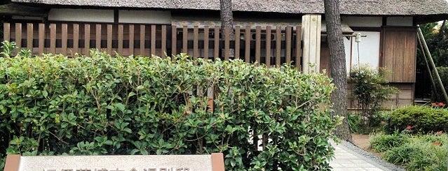 旧伊藤博文金沢別邸 is one of 歴史(明治~).