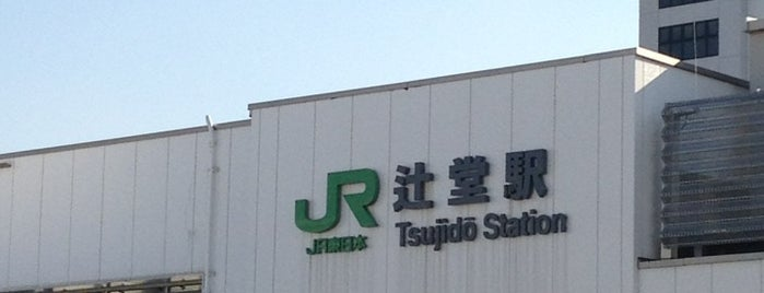 Tsujido Station is one of Station - 神奈川県.