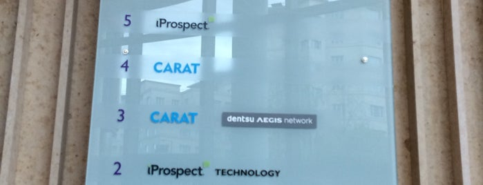 Carat is one of Isobar Mobile family.