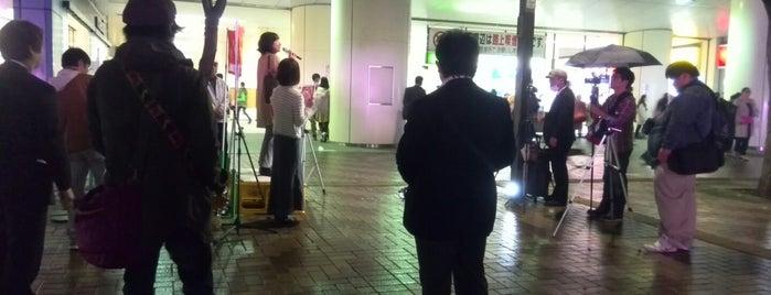 赤羽駅 西口 is one of 喫煙所.