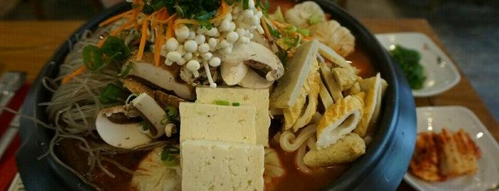 Mandoo Korean Dumplings is one of Adelaide City Good Lunch Spots.