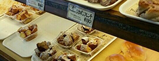ピーターパン is one of 美味しいもの.