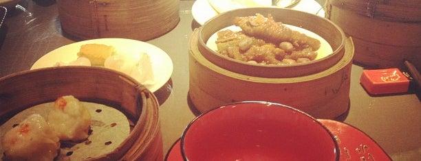 Thao Li Royal Chinese Cuisine is one of Restaurants near PMH.