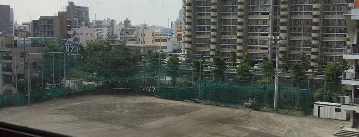 東京都立 墨田工業高等学校 is one of 都立学校.