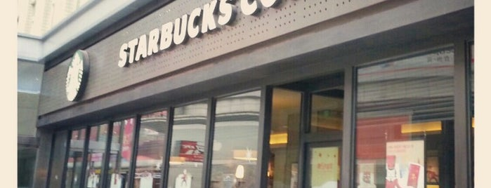 Starbucks is one of Starbucks in Beijing.