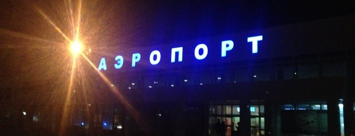 Международный аэропорт Воронеж / Voronezh International Airport (VOZ) is one of Dima airports.