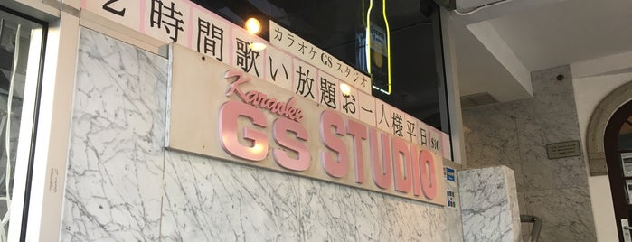 GS Studio is one of Go to places.