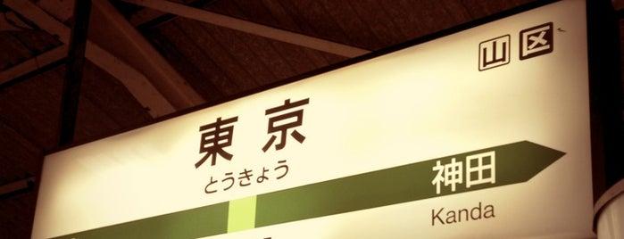 JR 山手線 東京駅 is one of 2009.03 Kanagawa Tiba Tokyo.