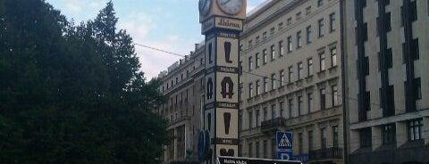 Laimas Pulkstenis | Laima clock is one of Baltā nakts 2011.