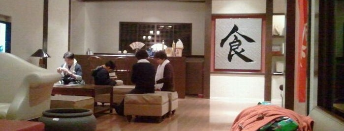 東京染井温泉 SAKURA is one of Tokyo Onsen.