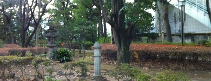 高橋是清翁記念公園 is one of 公園.