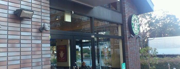 Starbucks Coffee 西宮鞍掛店 is one of スターバックス.