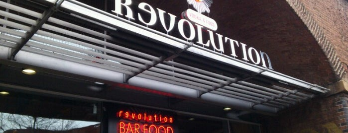 Revolution is one of Top 10 favorites places in Manchester, UK.