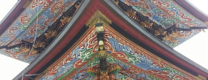 The Naritasan Museum Of Calligaphy is one of Favorites.