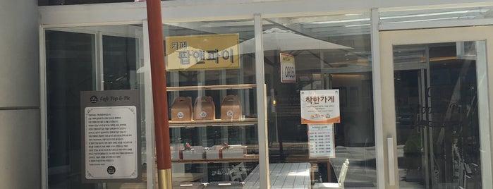 Cafe Pop & Pie is one of 사랑의교회 Sarang Community Church.