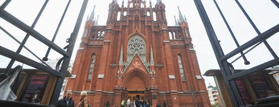 Собор непорочного зачатия пресвятой Девы Марии is one of Прогулки по Москве.