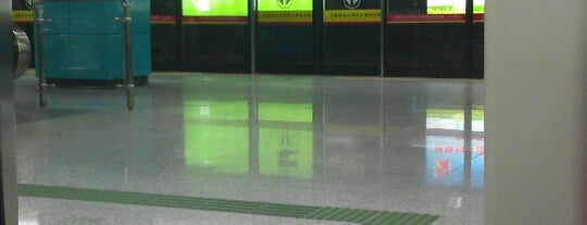 廣州 Guangzhou - Metro Stations