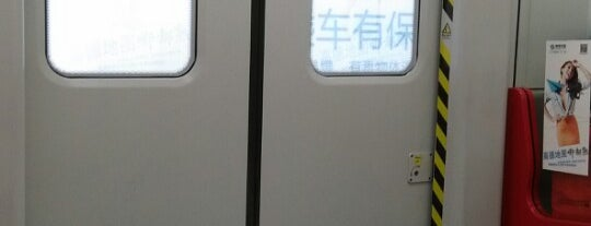 Nanpu Metro Station is one of 廣州 Guangzhou - Metro Stations.