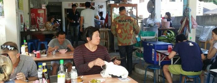 ข้าวซอยแม่สาย is one of Chaing Mai (เชียงใหม่).