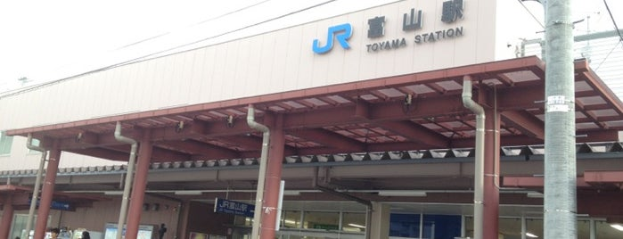 Toyama Station is one of JR線の駅.