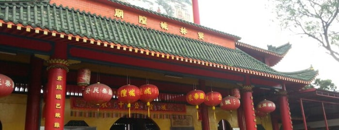 Lian Shan Shuang Lin Temple & Monastery 蓮山雙林寺 is one of The Houses of Prayers & Worship.