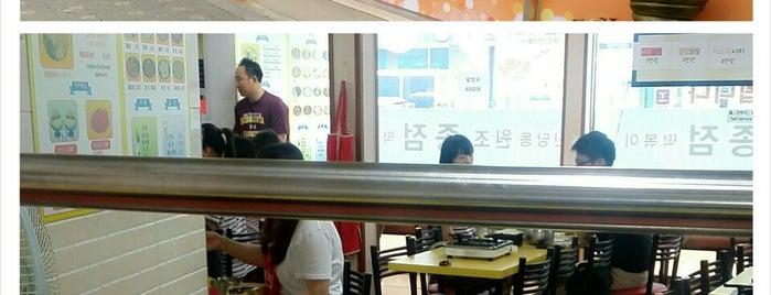 신당동 원조 종점떢복이 is one of Best Rstaurant in Seoul in my Favorite Shop.