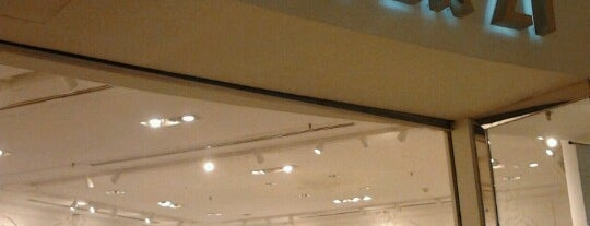 FOREVER 21 is one of favourite Store.