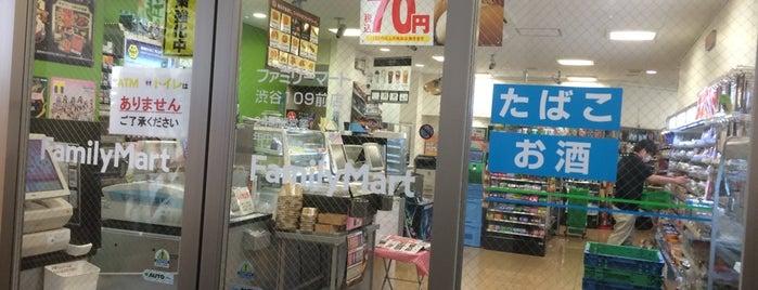 ファミリーマート 渋谷109前店 is one of 渋谷コンビニ.