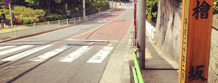 檜坂 is one of 港区の坂道(赤坂周辺).