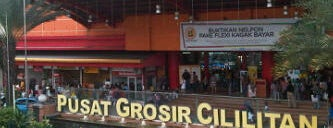 Pusat Grosir Cililitan (PGC) is one of Malls in Jabodetabek.