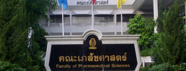 Faculty of Pharmaceutical Sciences is one of Chulalongkorn University.